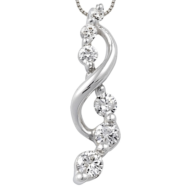 7 Diamond Curved Journey Diamond Pendant With Ribbon